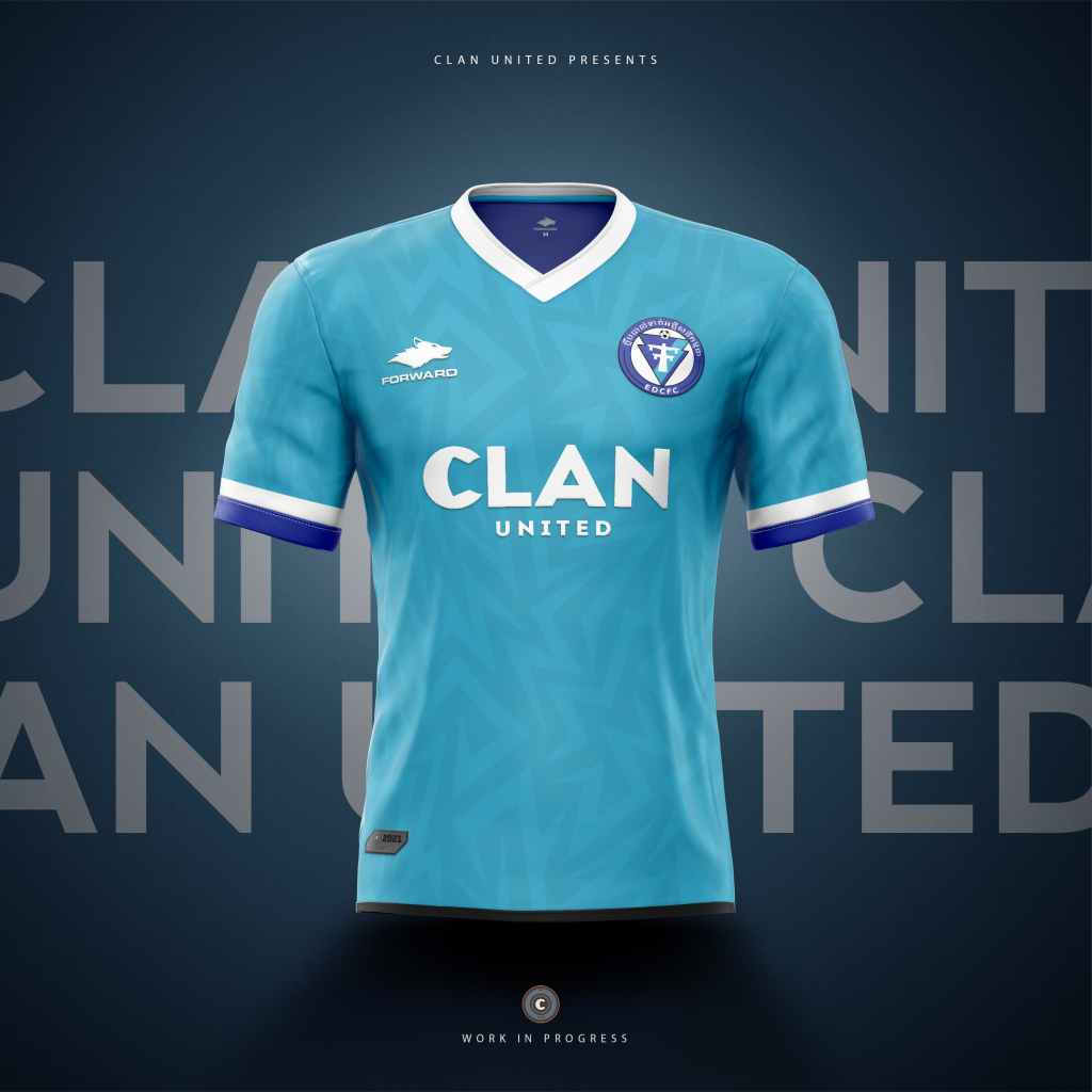 A concept mockup of an EDCFC home shirt, using the rebrand of the football club crest - designed by Clan United.