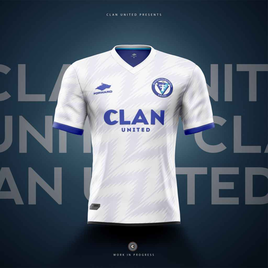 A concept mockup of an EDCFC  away shirt, using the rebrand of the football club crest - designed by Clan United.
