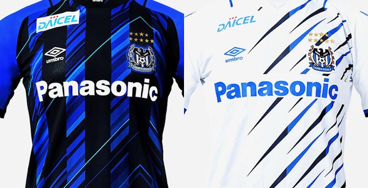 Gamba Osaka 2021 Home, Away & Goalkeeper Kits Revealed - Footy Headlines